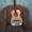 продам гитару  #293003