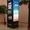 Indoor реклама в торговых и бизнес центрах Томска #1058403