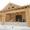 Строительство  домов #1315618