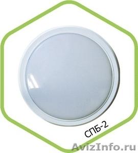 Светильник светодиодный СПБ-2Д 5Вт 230В 4000К 400лм 155мм c датчиком  - Изображение #2, Объявление #1458826