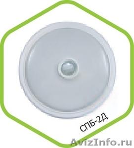 Светильник светодиодный СПБ-2Д 5Вт 230В 4000К 400лм 155мм c датчиком  - Изображение #1, Объявление #1458826