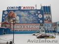Гусаров Павел 89138295550 Gusarovtom@yandex.ru