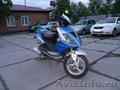 Продам скутер RACER Salute