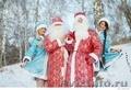 Дед Мороз на колёсах!!!