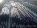 Реализуем стальные трубы (г/к,  эл.св и т. д.),  изолируем ВУС на производстве.