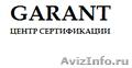 Получение ПТС под ключ,  Сертификат Евро 4,  СБКТС