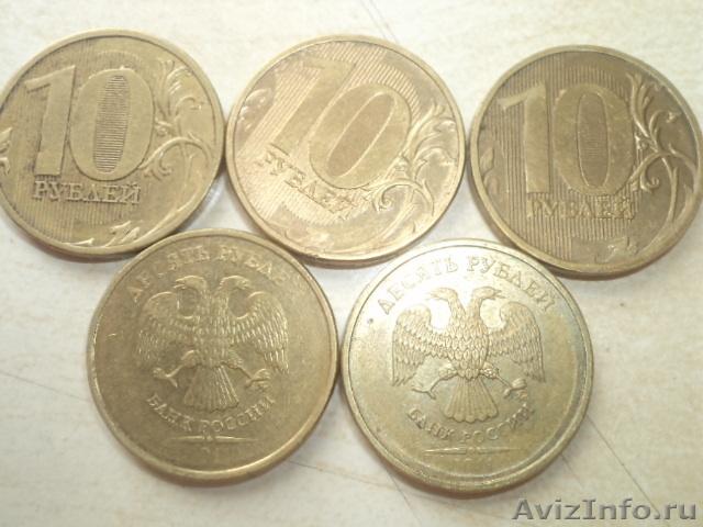 Вашей задачей монетный брак современной россии продать изготовлении