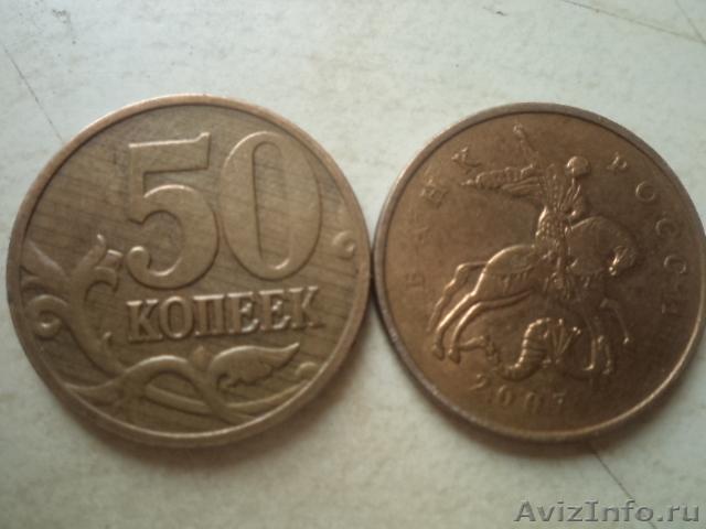 Продать бракованные монеты коллекционеры хабаровска