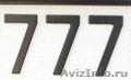 Продам гос номер 777