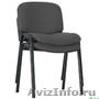 Стулья для посетителей,  Стулья престиж,  стулья ИЗО,  Стулья для офиса, - Изображение #5, Объявление #1491842