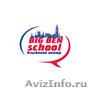 Английский язык в Томске с Big Ben School