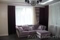 3-комнатная элитная квартира, Объявление #1577633