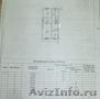 Продам 4-комнатную квартиру Елизаровых 70 - Изображение #4, Объявление #1614971