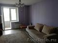 Продам очаровательную двухкомнатную квартиру - Изображение #2, Объявление #1632821