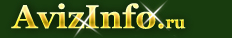 Сдам гаражный бокс  Вилюйская 52а стр 11 в Томске, сдам, сниму, гаражи в Томске - 1617883, tomsk.avizinfo.ru